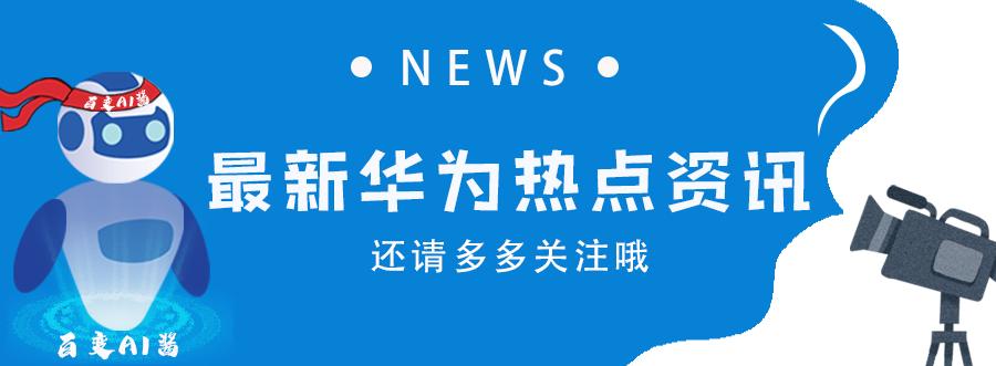 新闻快报插图.png