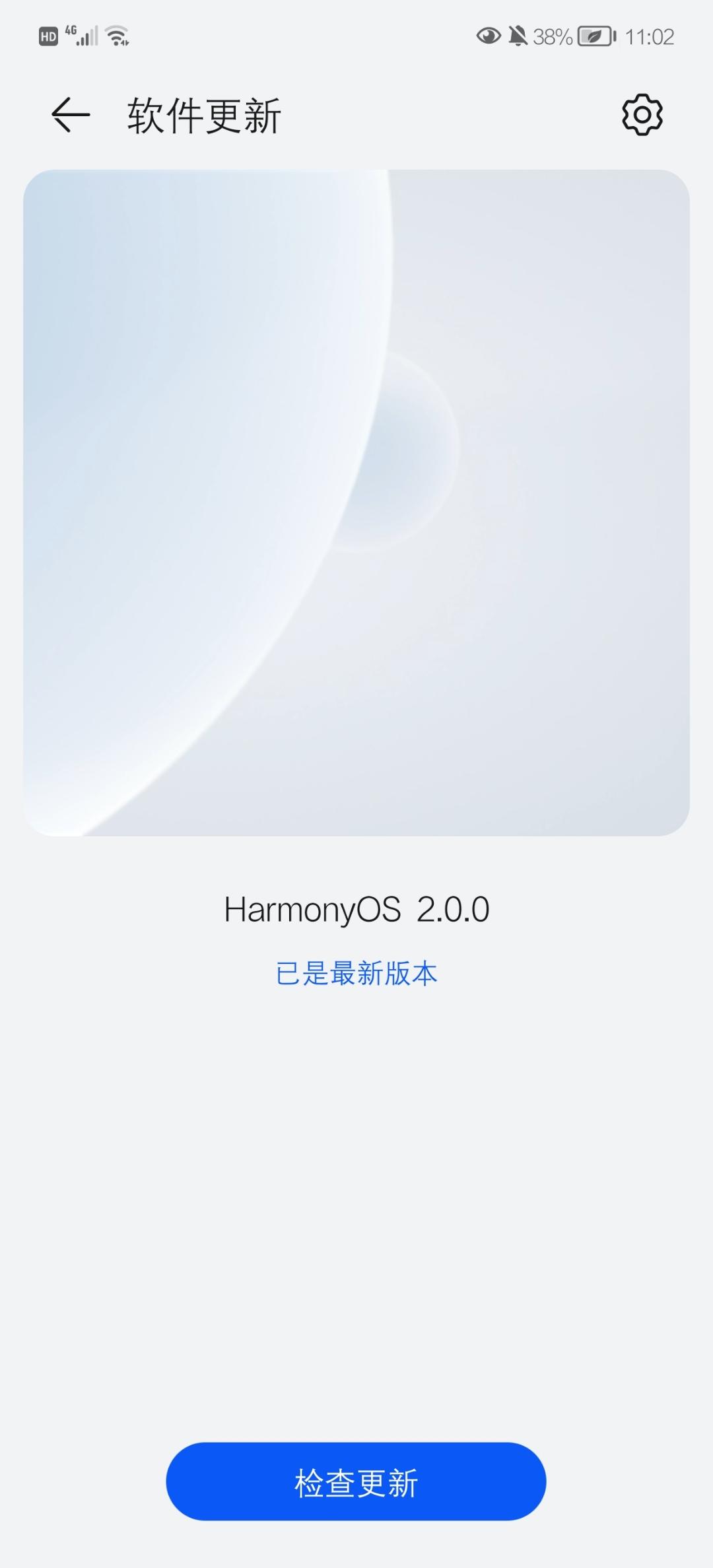 Screenshot_20210917_110250_com.huawei.android.hwouc.jpg