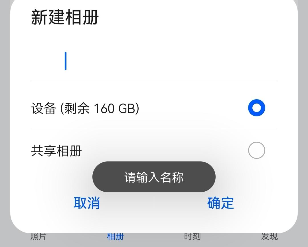 Screenshot_20210917_110354_com.android.gallery3d_edit_136980297548889.jpg
