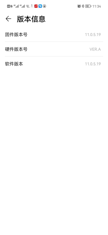 Screenshot_20210917_113407_com.huawei.smarthome.jpg