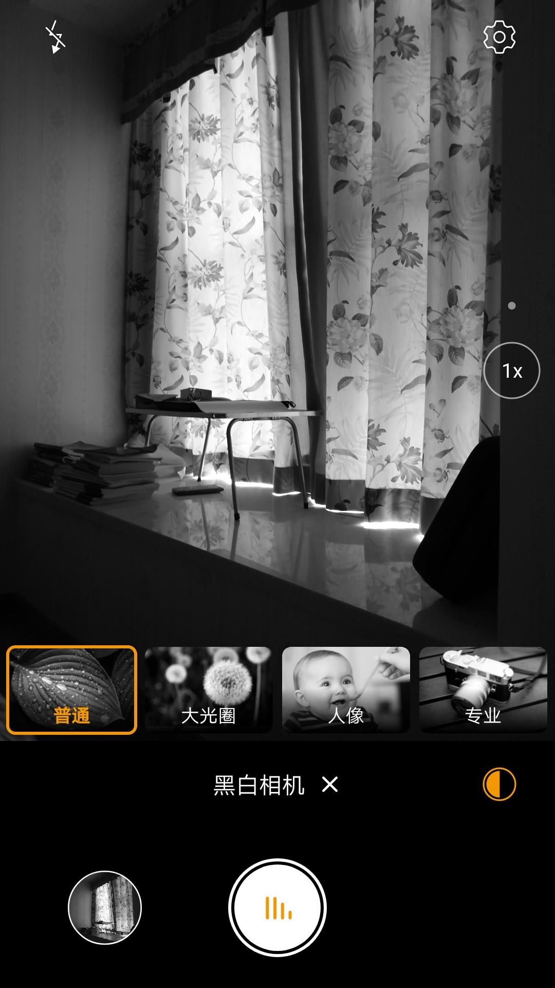 Screenshot_20210917_121630_com.huawei.camera.jpg