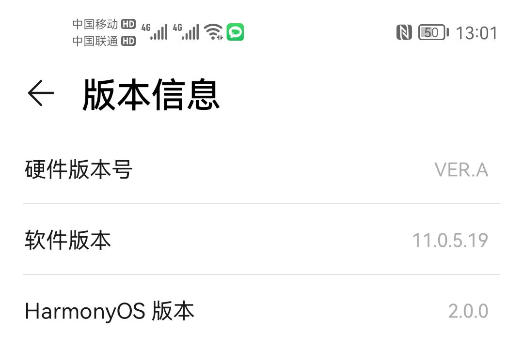Screenshot_20210917_130111_com.huawei.smarthome.png