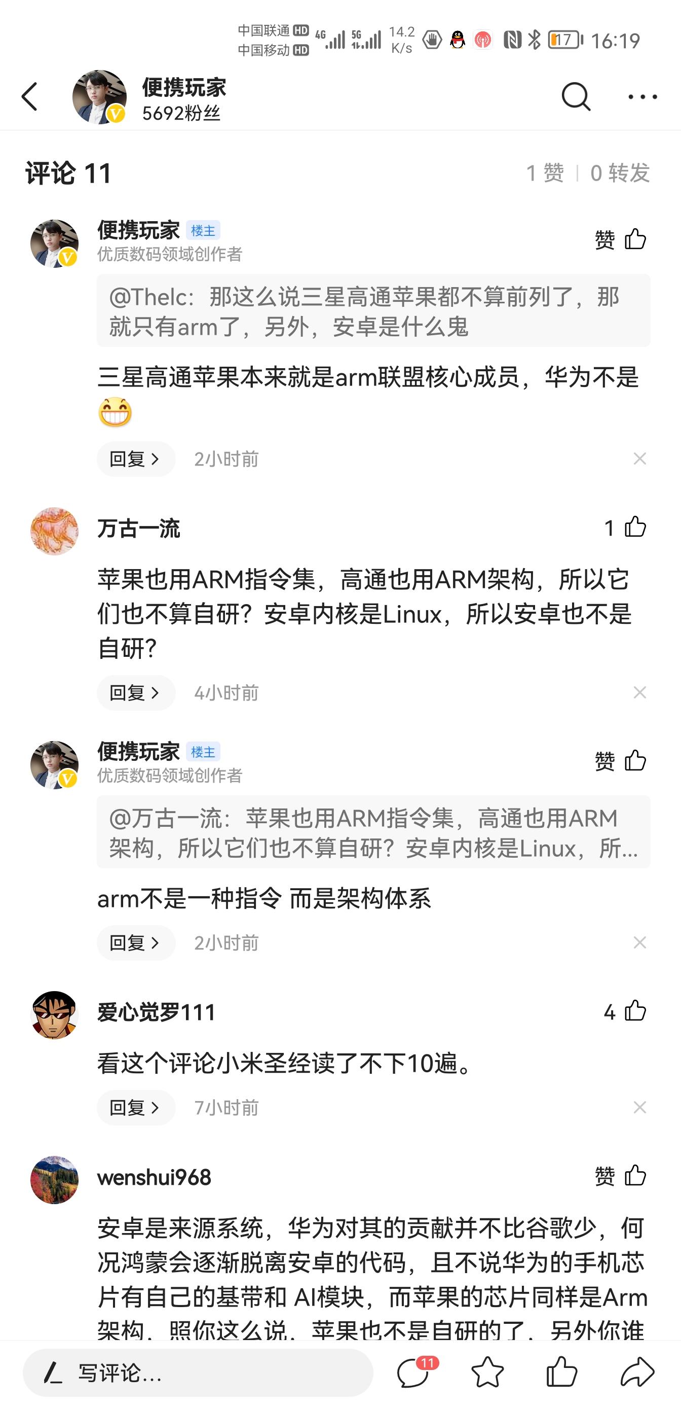 Screenshot_20210917_161933_com.ss.android.article.news.jpg