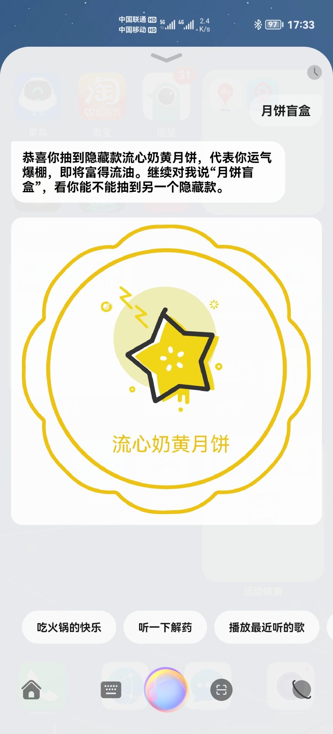 Screenshot_20210917_173341_com.huawei.android.launcher.jpg