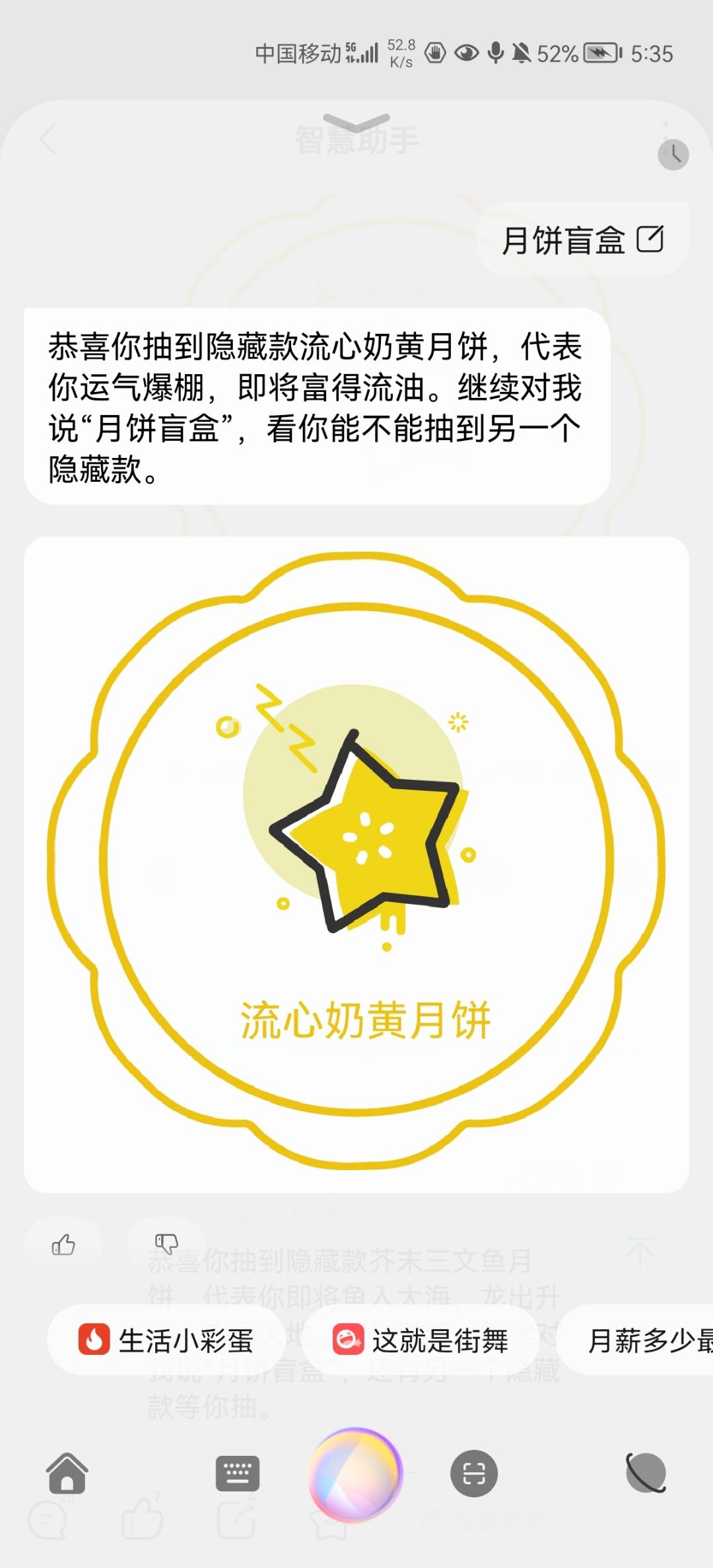 Screenshot_20210917_173532_com.huawei.fans.jpg