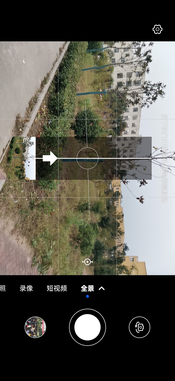 Screenshot_20210917_180251_com.huawei.camera.jpg