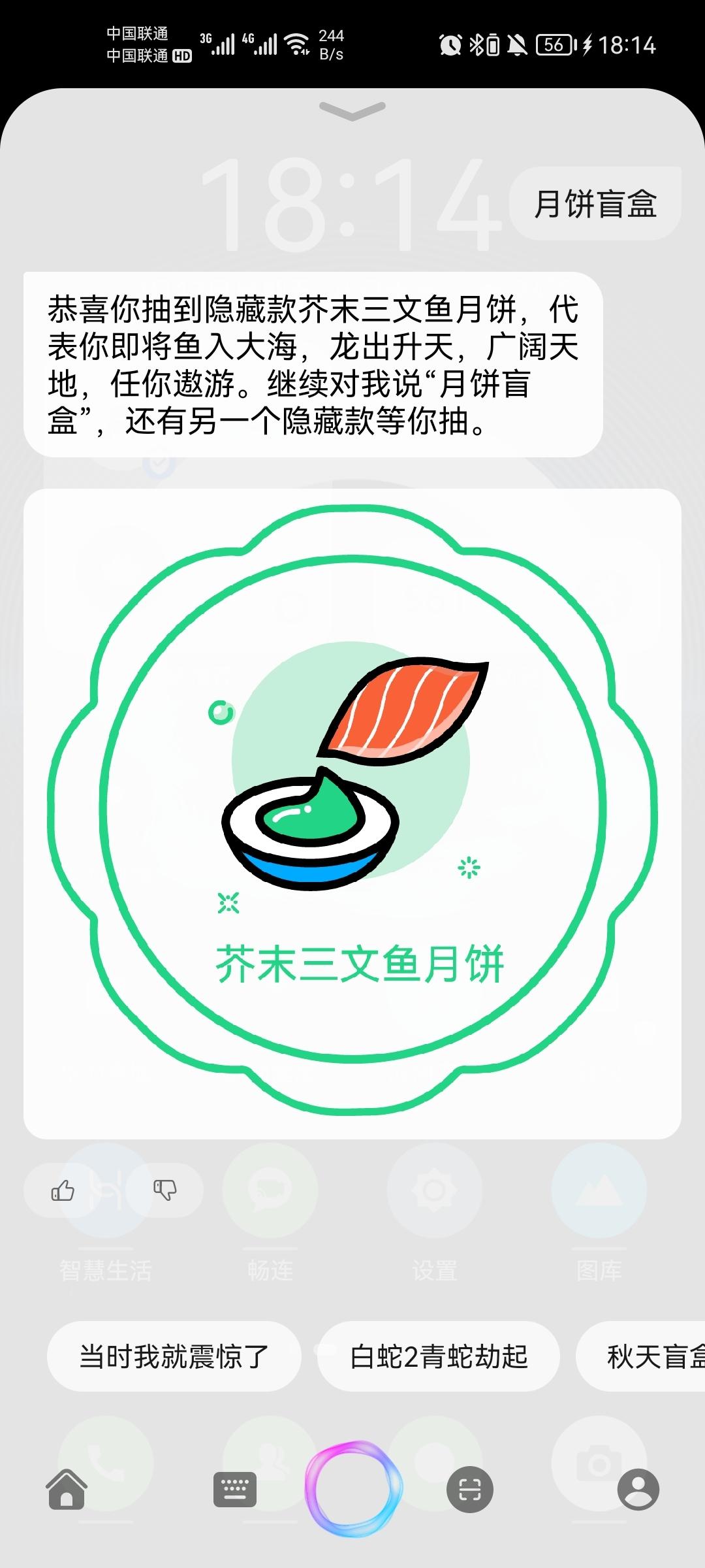 Screenshot_20210917_181452_com.huawei.android.launcher.jpg