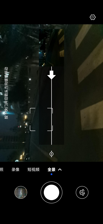 Screenshot_20210917_185641_com.huawei.camera.jpg