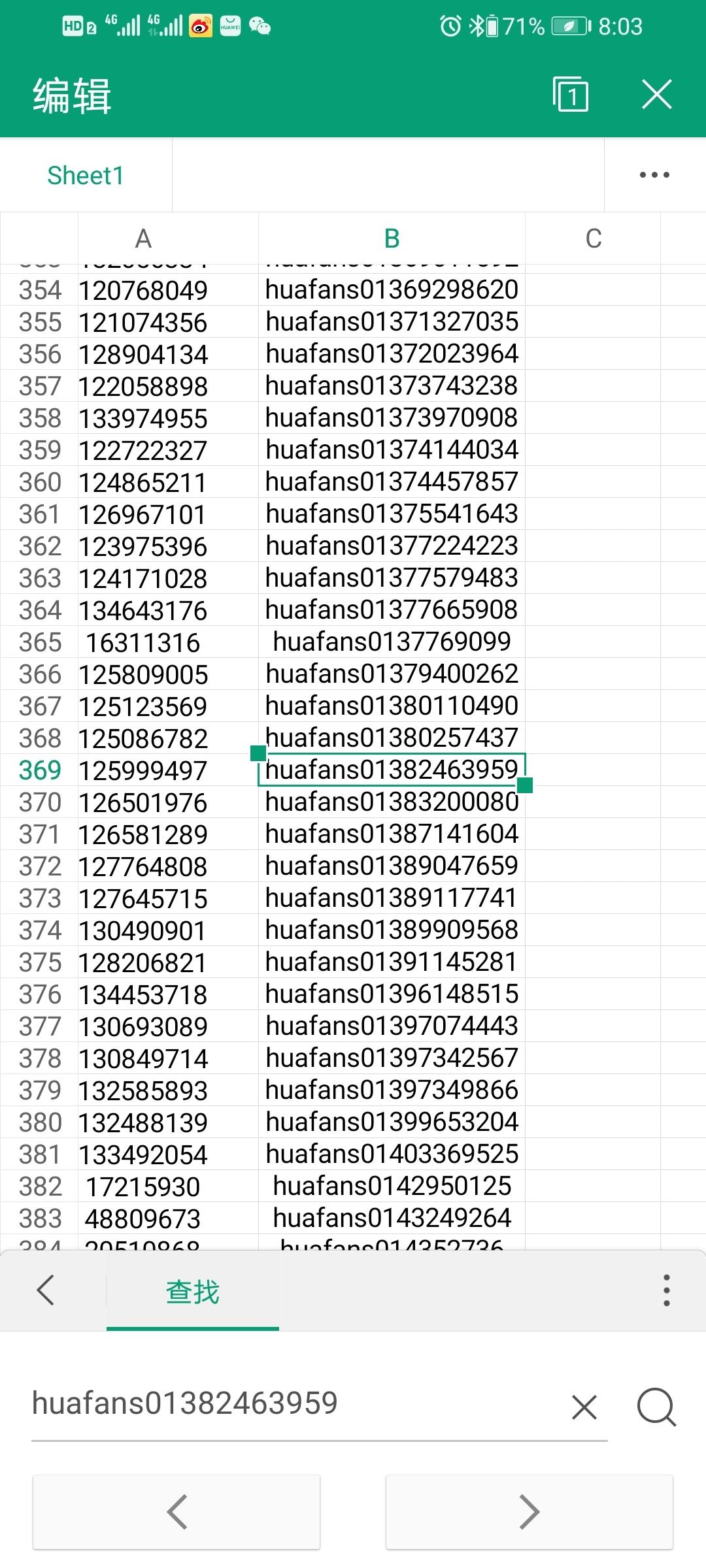 Screenshot_20210917_200337_cn.wps.moffice_eng.jpg