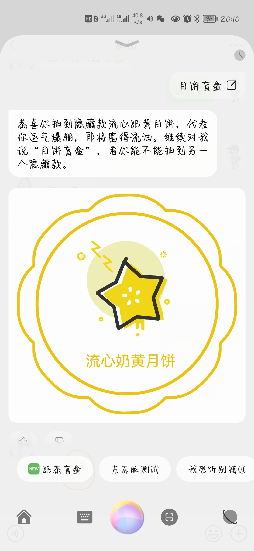 Screenshot_20210917_201056_com.tencent.mm.jpg
