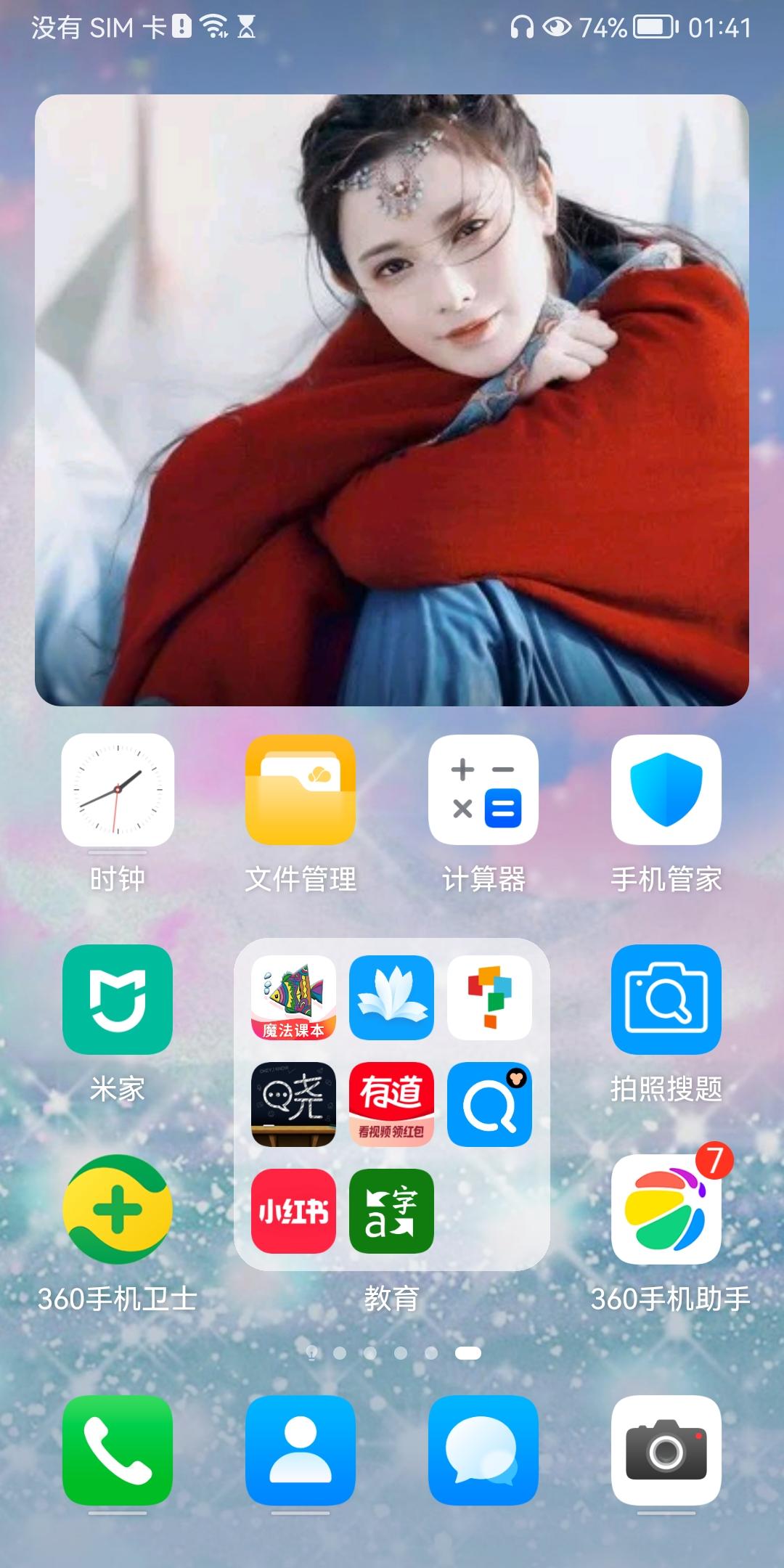 Screenshot_20210917_014132_com.huawei.android.launcher.jpg