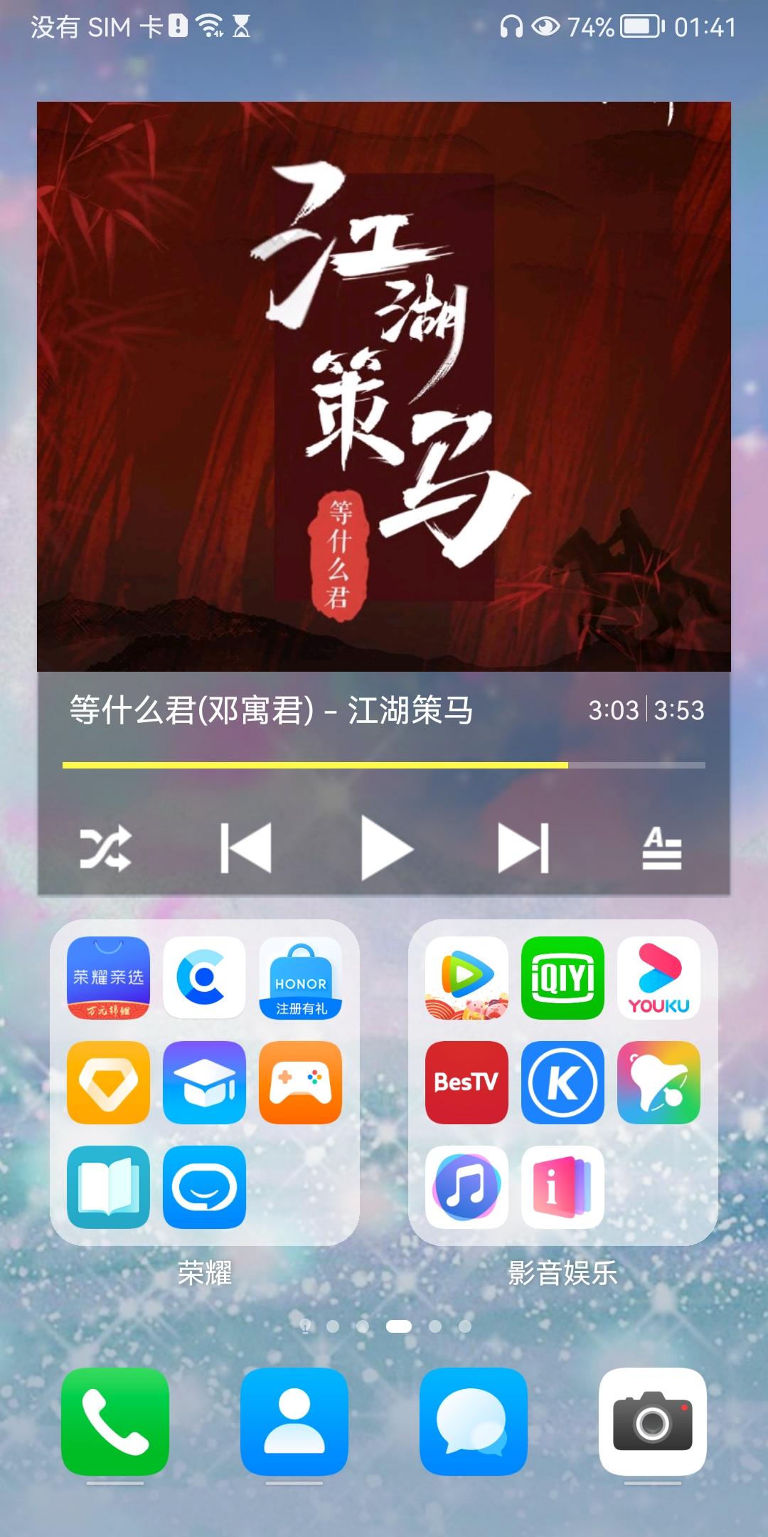 Screenshot_20210917_014118_com.huawei.android.launcher.jpg