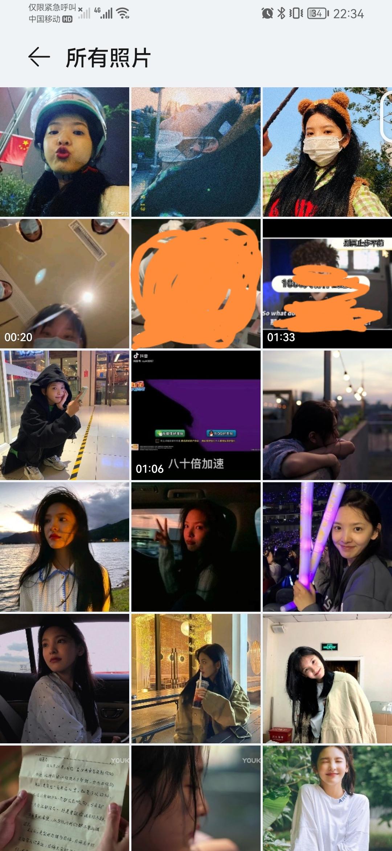 Screenshot_20210917_223437_com.android.gallery3d_edit_1508212136747.jpg