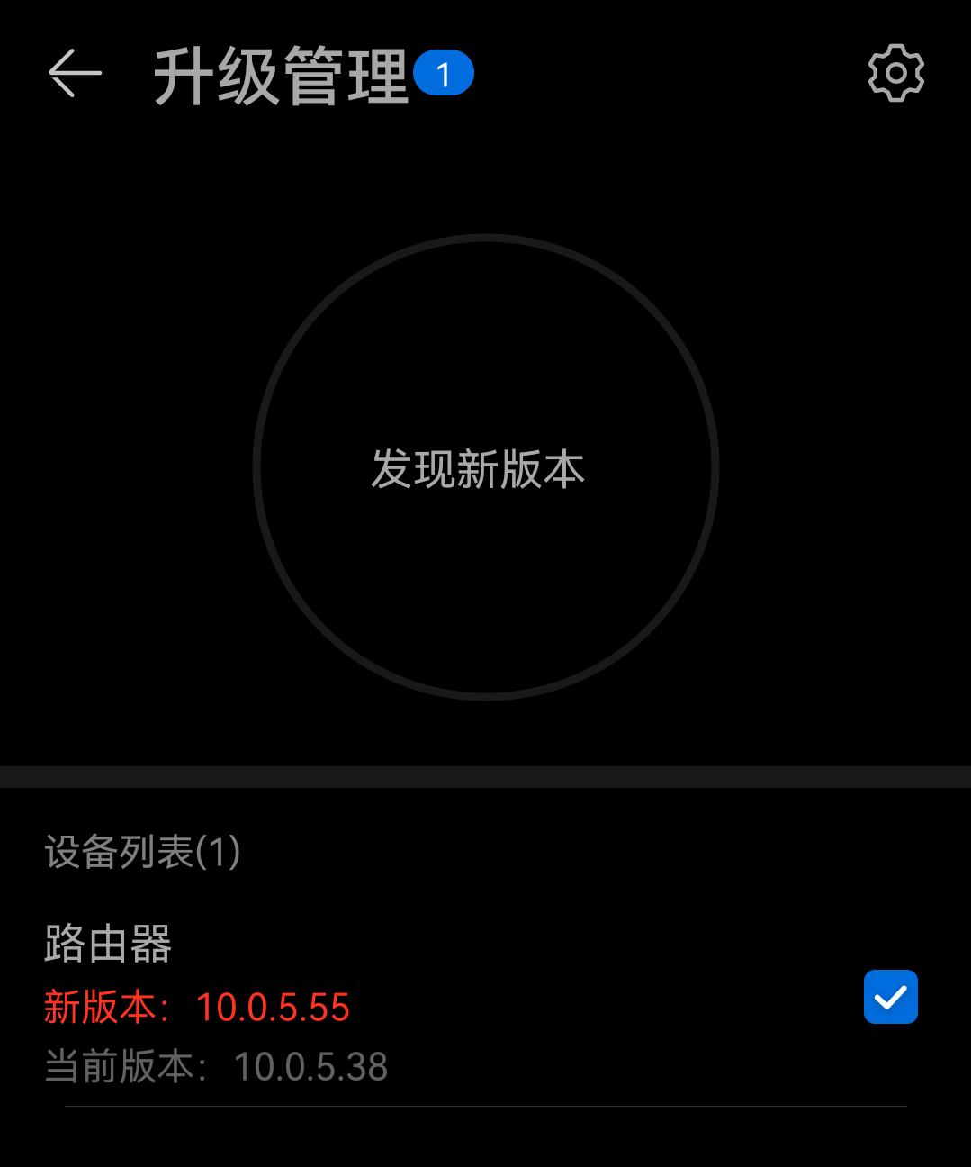 Screenshot_20210917_235024_com.huawei.smarthome.png