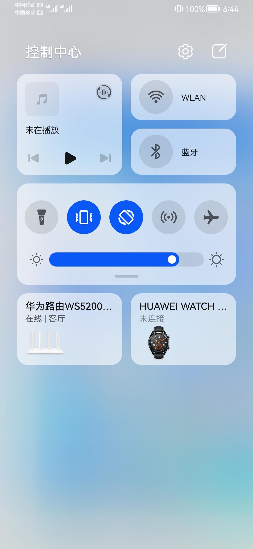 Screenshot_20210918_064400_com.huawei.phoneservice.jpg