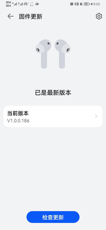 Screenshot_20210918_080538_com.huawei.smarthome.jpg