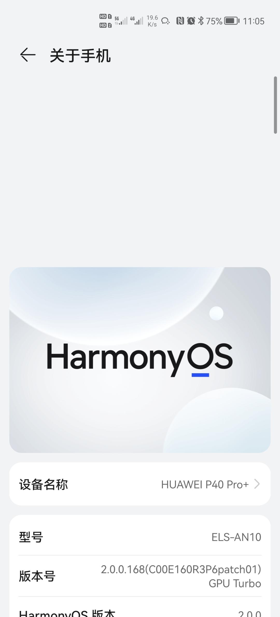 Screenshot_20210918_110546_com.android.settings.jpg