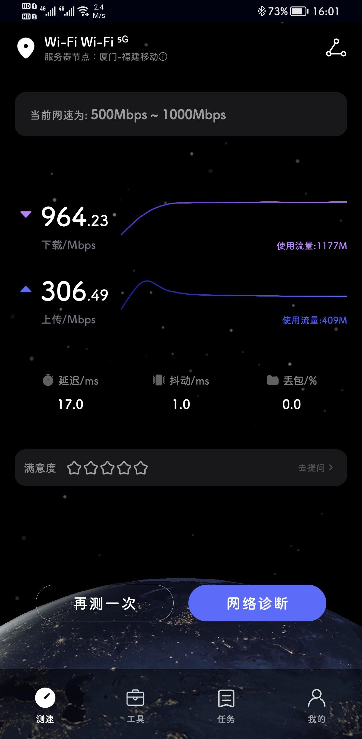 Screenshot_20210918_160109_com.huawei.genexcloud.speedtest.jpg