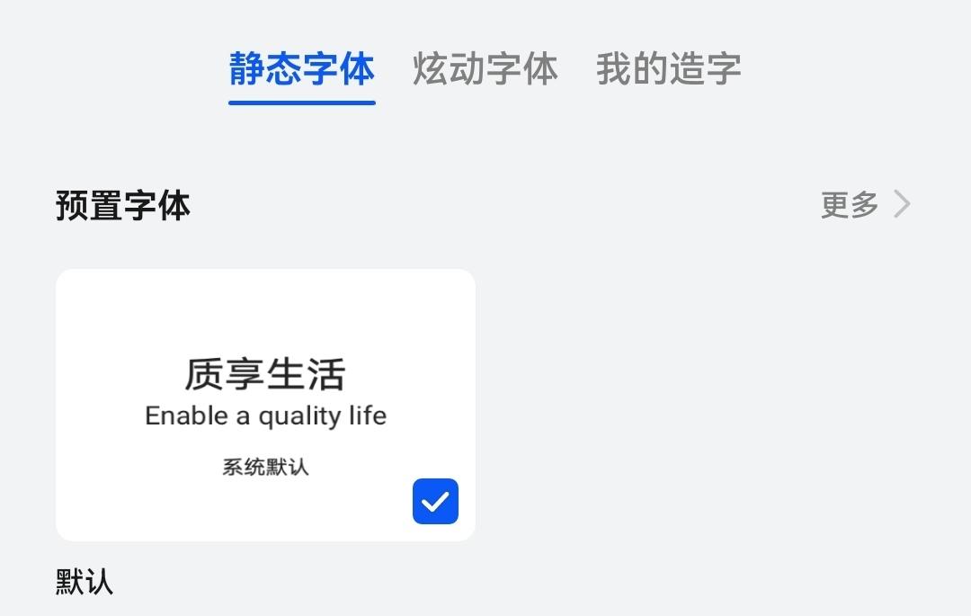 Screenshot_20210918_164858_com.huawei.android.thememanager_edit_13738456562484.jpg