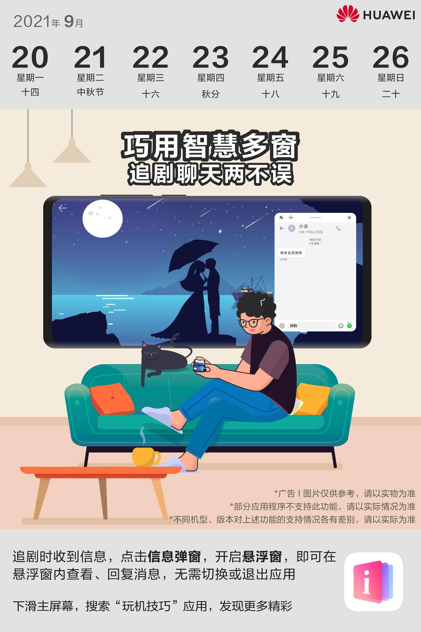 智慧多窗-logo.jpg