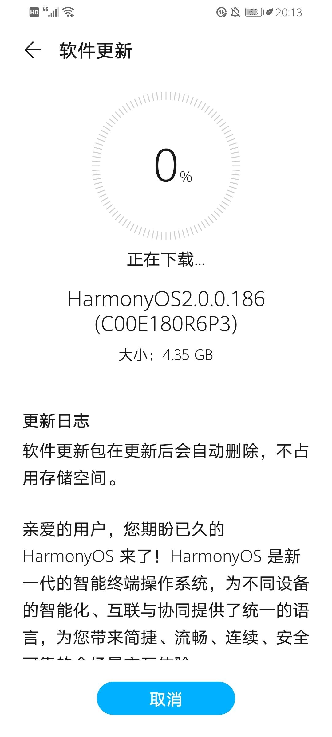 Screenshot_20210918_201359_com.huawei.android.hwouc.jpg