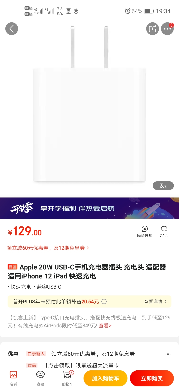 Screenshot_20210916_193422_com.jingdong.app.mall.jpg