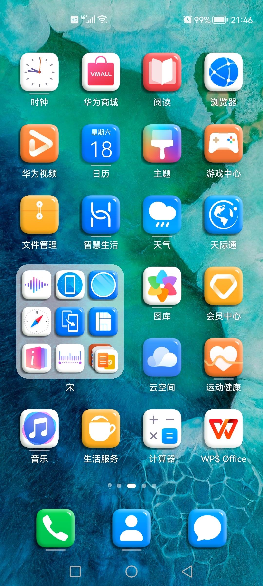 Screenshot_20210918_214602_com.huawei.android.launcher.jpg