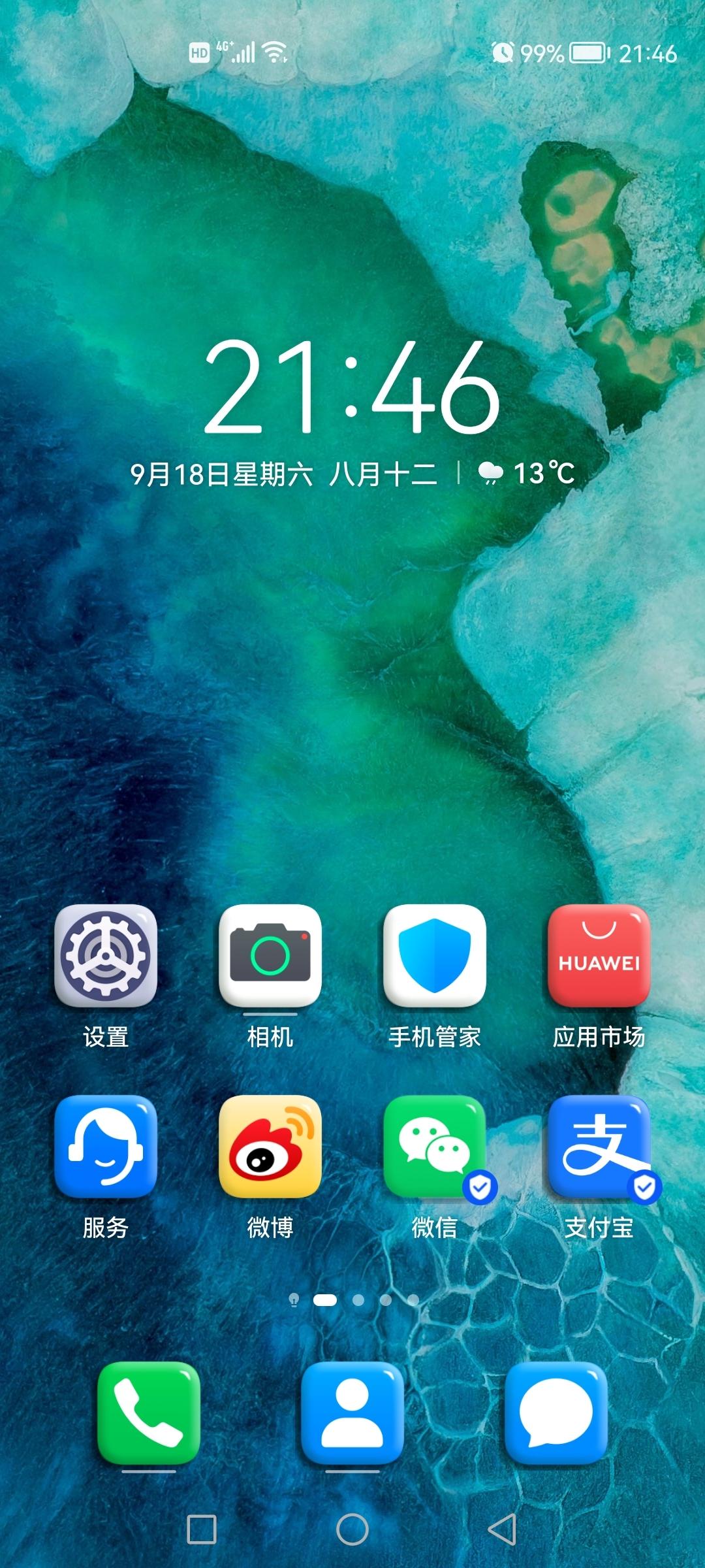 Screenshot_20210918_214604_com.huawei.android.launcher.jpg