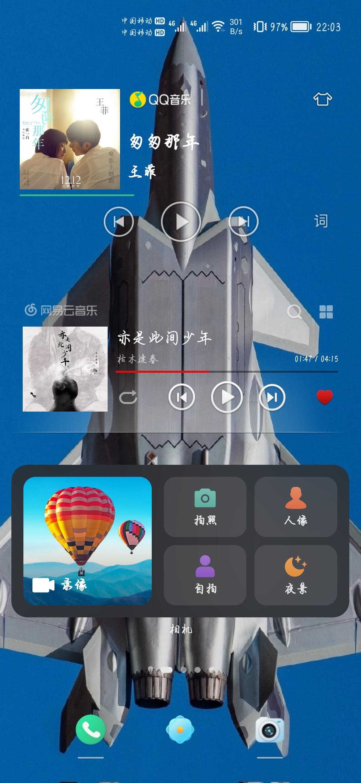Screenshot_20210918_220332_com.huawei.android.launcher.jpg