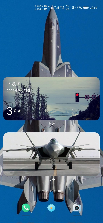 Screenshot_20210918_220416_com.huawei.android.launcher.jpg