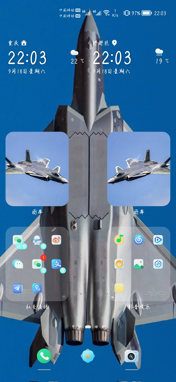 Screenshot_20210918_220327_com.huawei.android.launcher.jpg