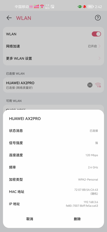 Screenshot_20210919_024235_com.android.settings.jpg