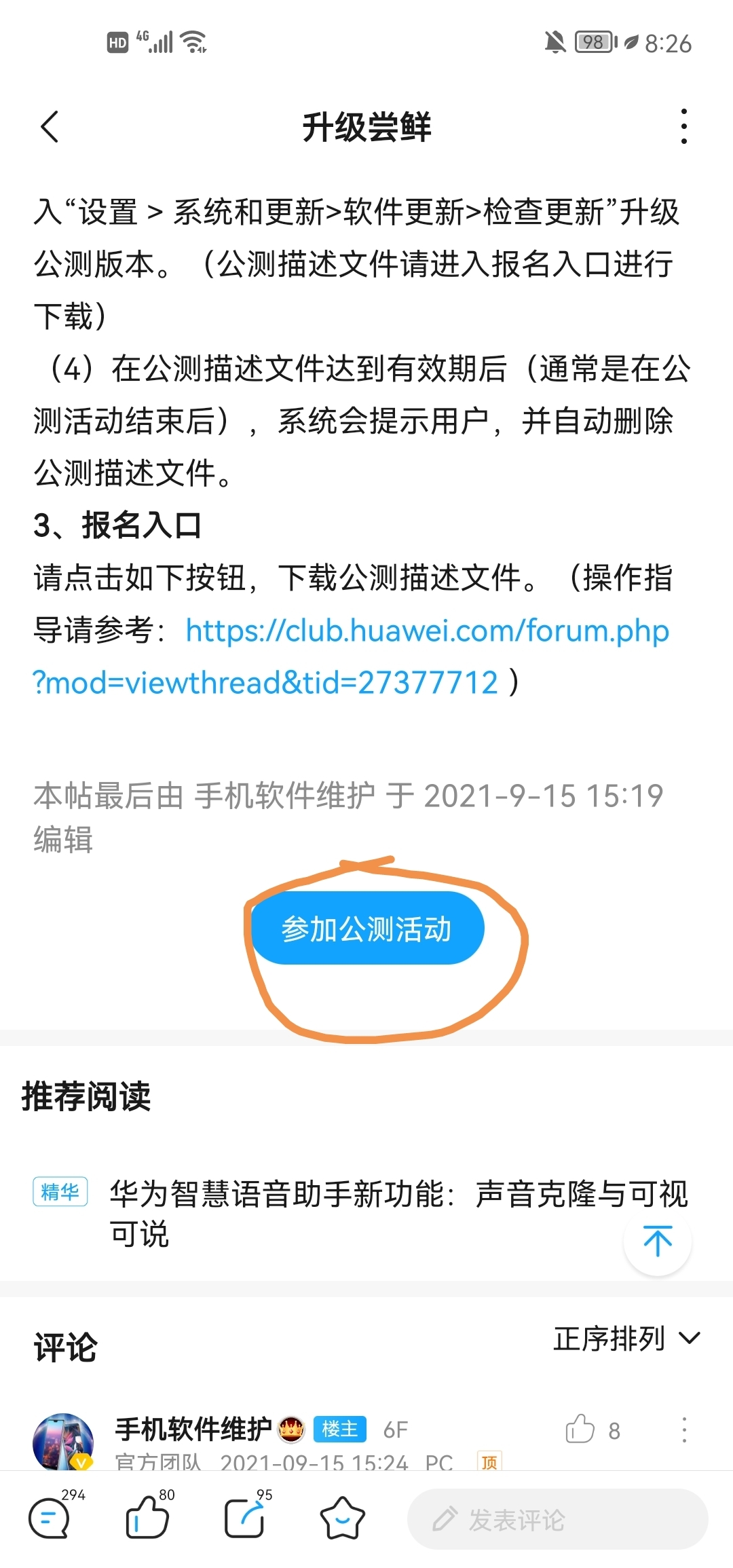 Screenshot_20210919_082604.jpg