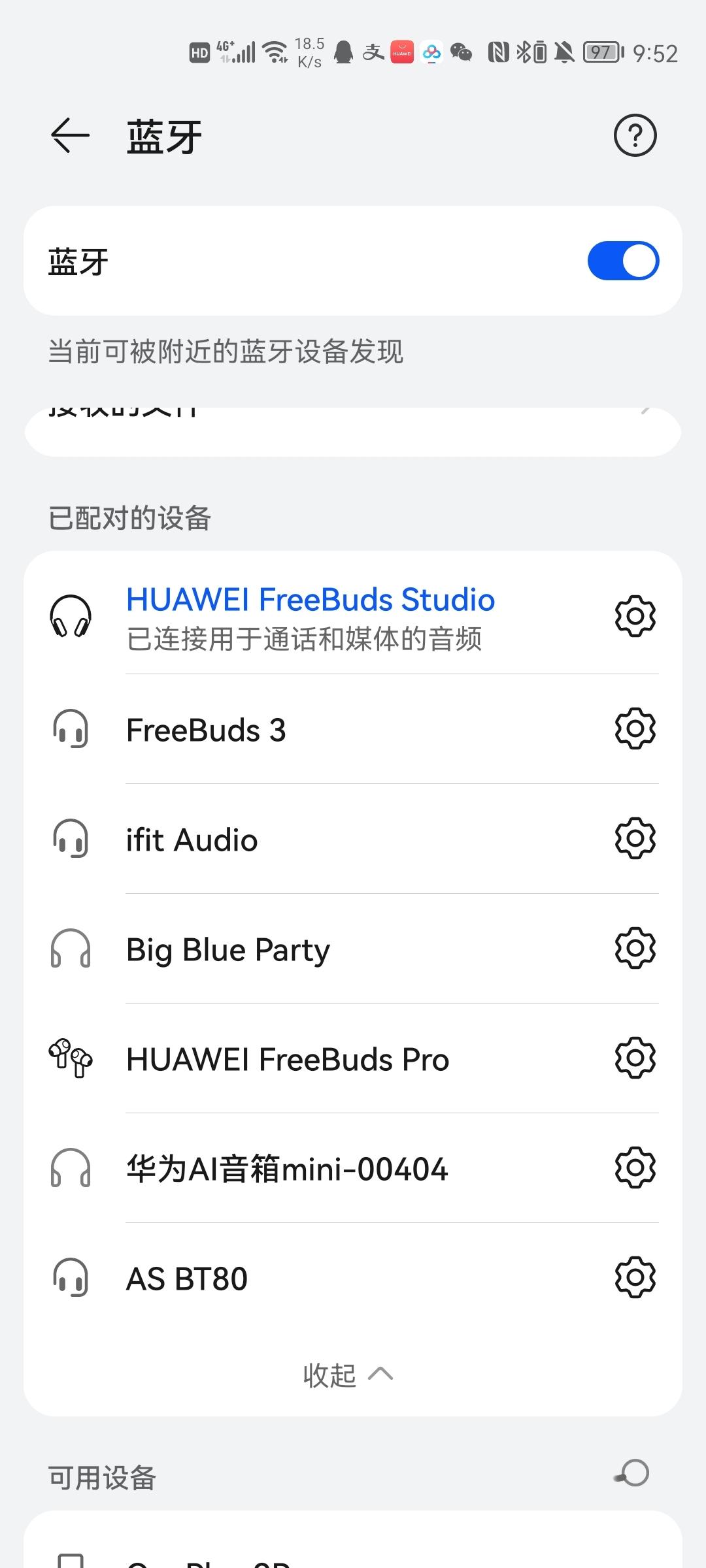 Screenshot_20210919_095219_com.android.settings.jpg