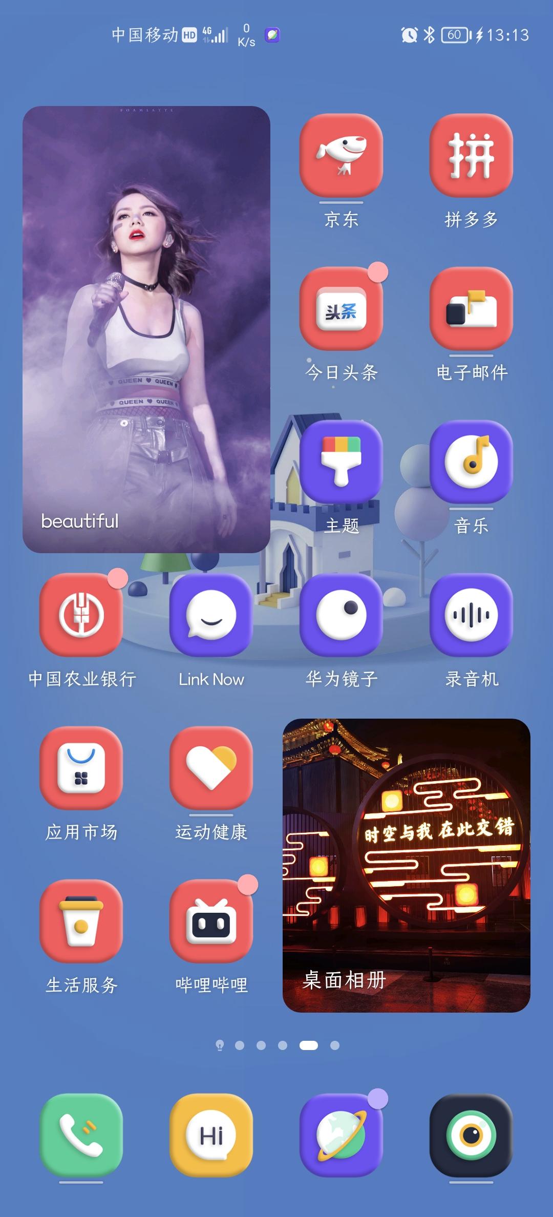 Screenshot_20210919_131326_com.huawei.android.launcher.jpg