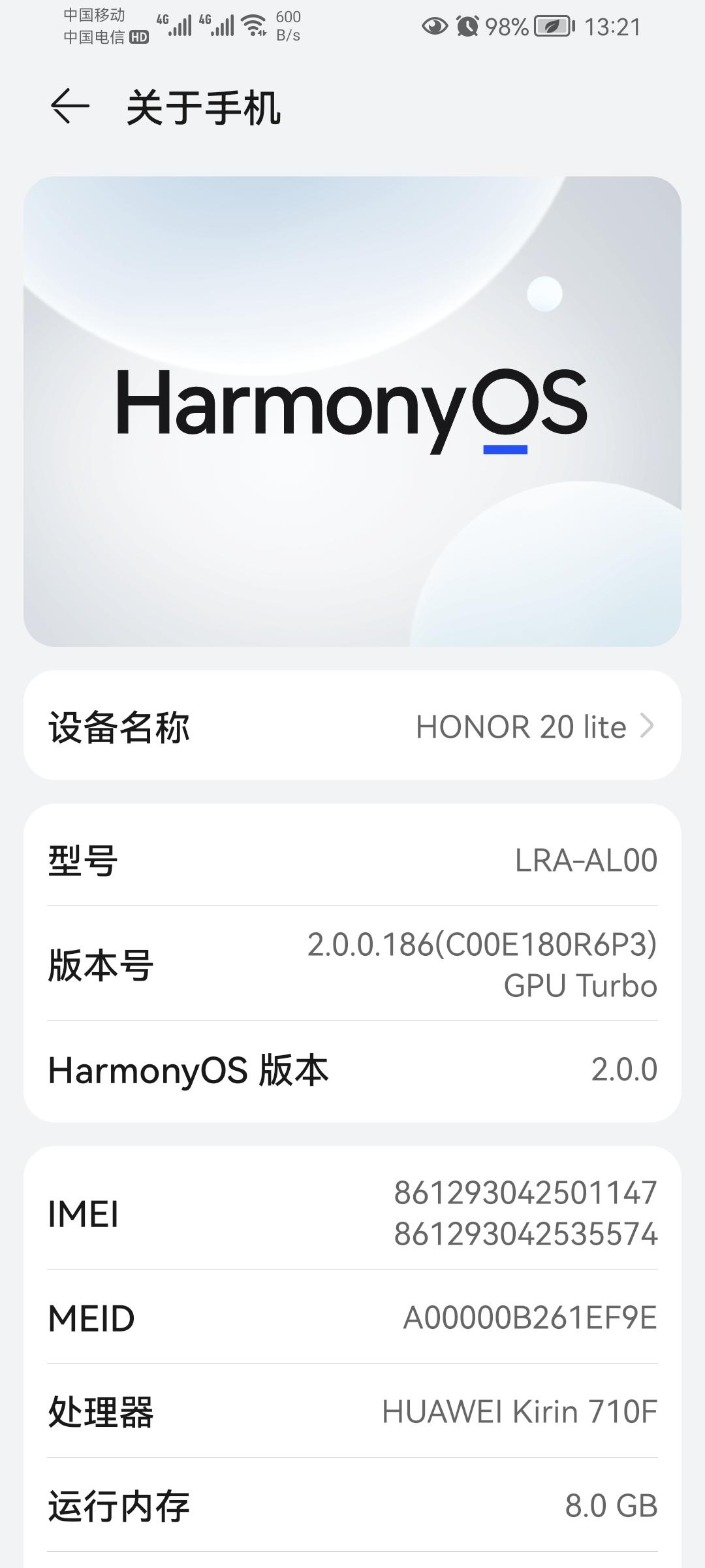 Screenshot_20210919_132108_com.android.settings.jpg