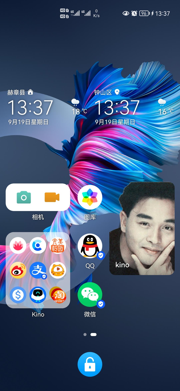 Screenshot_20210919_133711_com.huawei.android.launcher.jpg