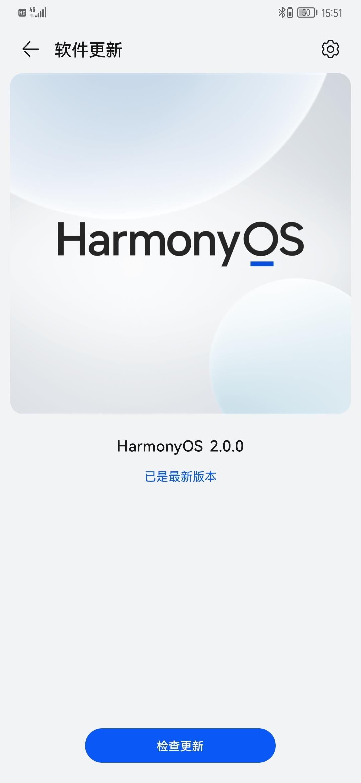 Screenshot_20210919_155134_com.huawei.android.hwouc.jpg