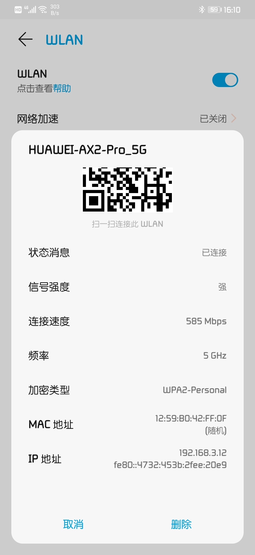 Screenshot_20210919_161033_com.android.settings.jpg
