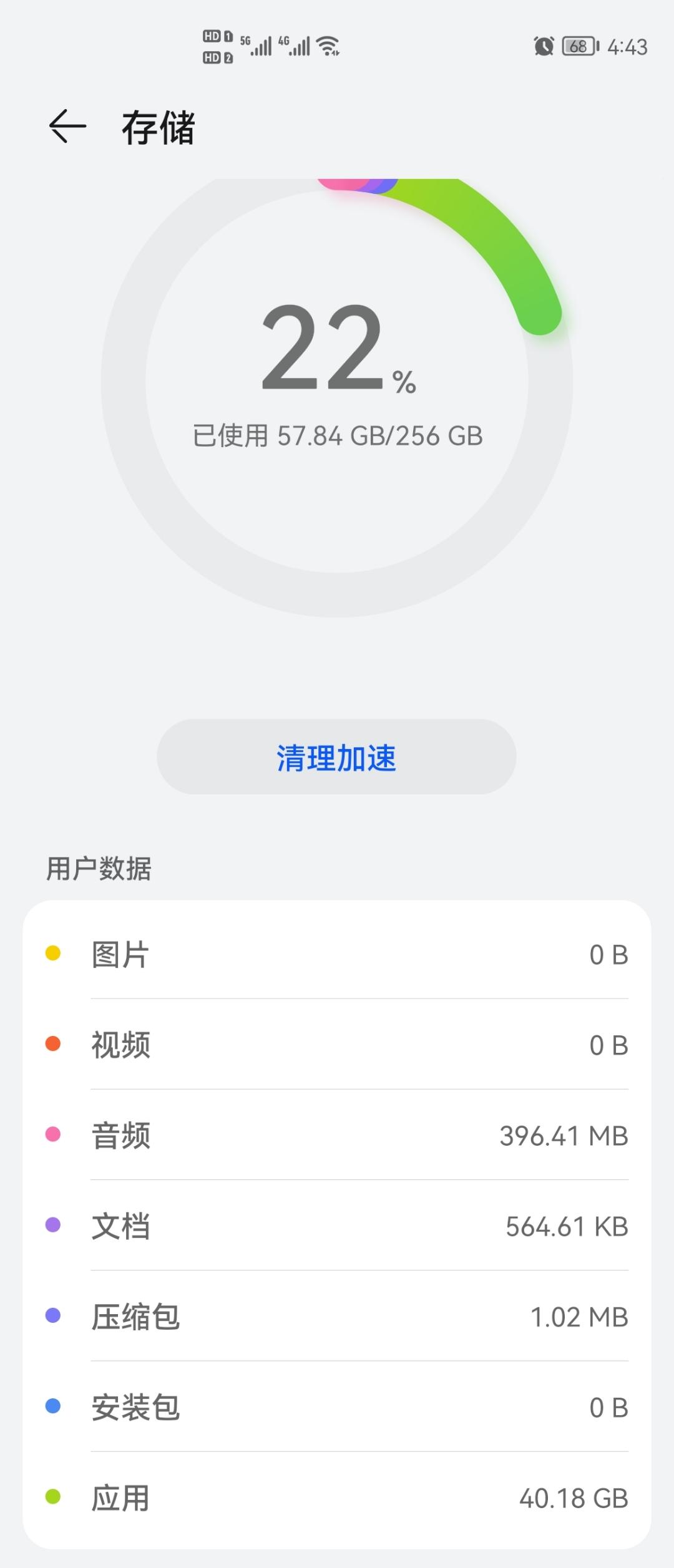Screenshot_20210919_164343_com.android.settings.jpg
