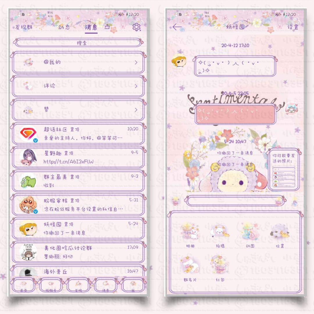 微博预览图2.png