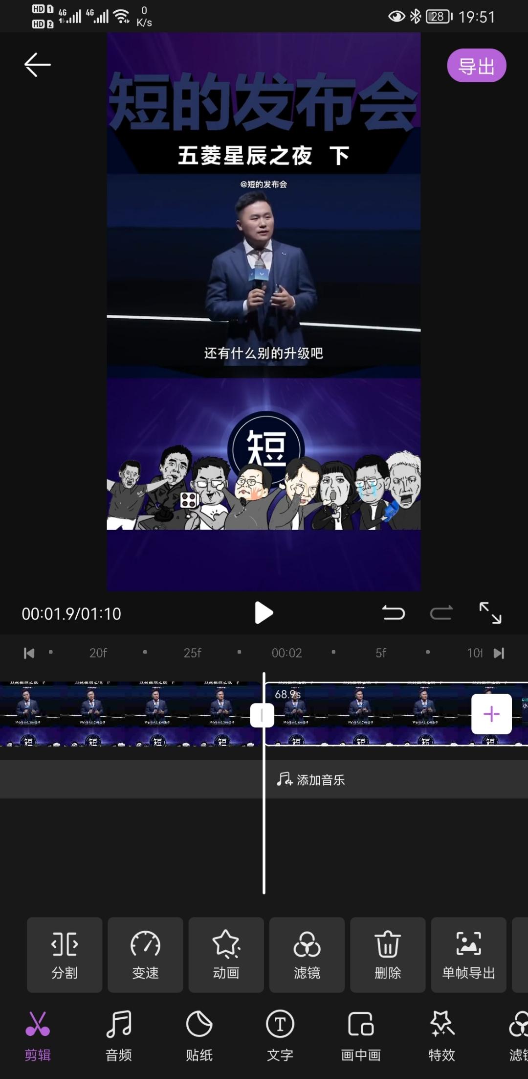 Screenshot_20210919_195114_com.huawei.videoeditor.jpg