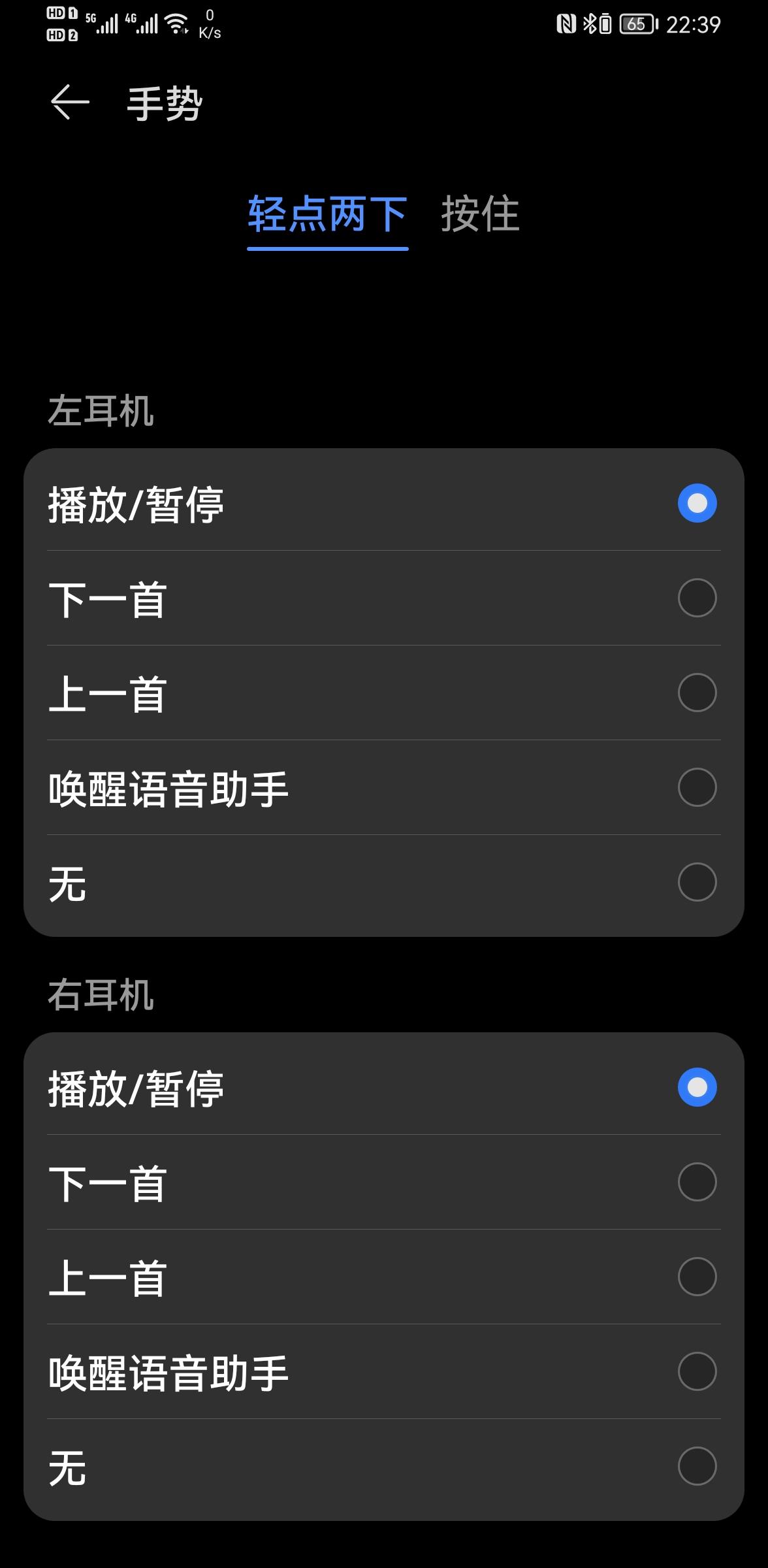 Screenshot_20210919_223938_com.huawei.smarthome.jpg