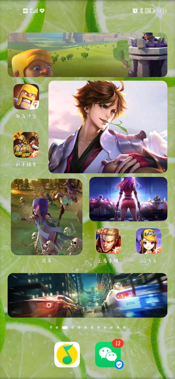 Screenshot_20210919_233356_com.huawei.android.launcher.jpg