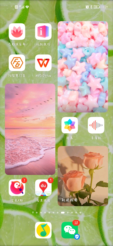 Screenshot_20210919_233404_com.huawei.android.launcher.jpg