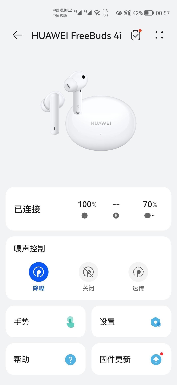 Screenshot_20210920_005744_com.huawei.smarthome.jpg