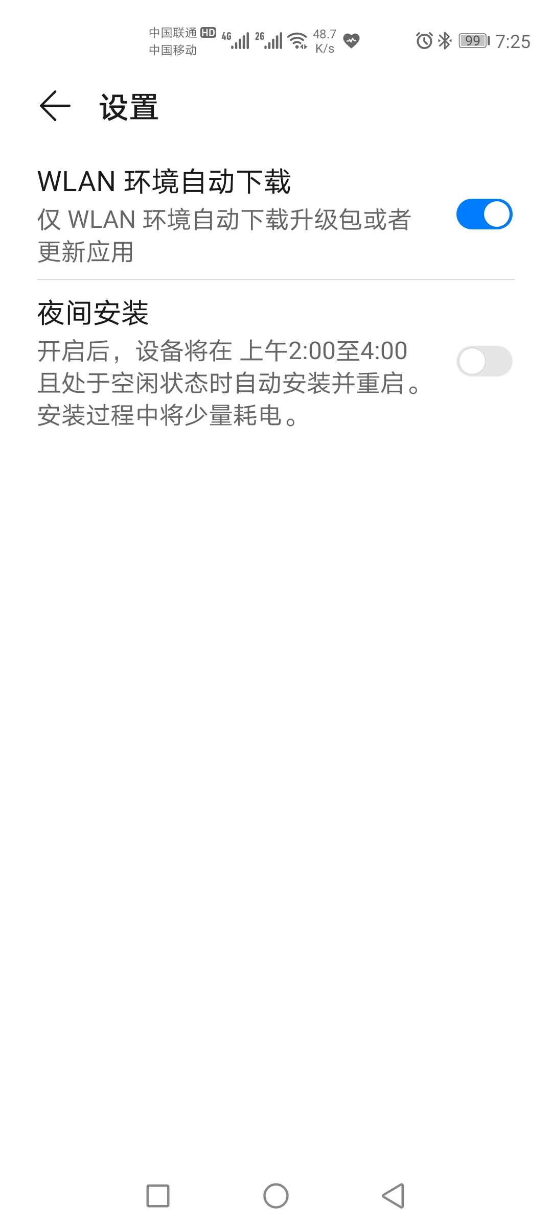 Screenshot_20210920_072516_com.huawei.android.hwouc.jpg