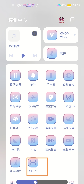 Screenshot_20210920_075454.jpg
