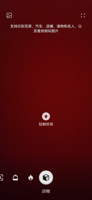 Screenshot_20210920_075546_com.huawei.scanner.jpg