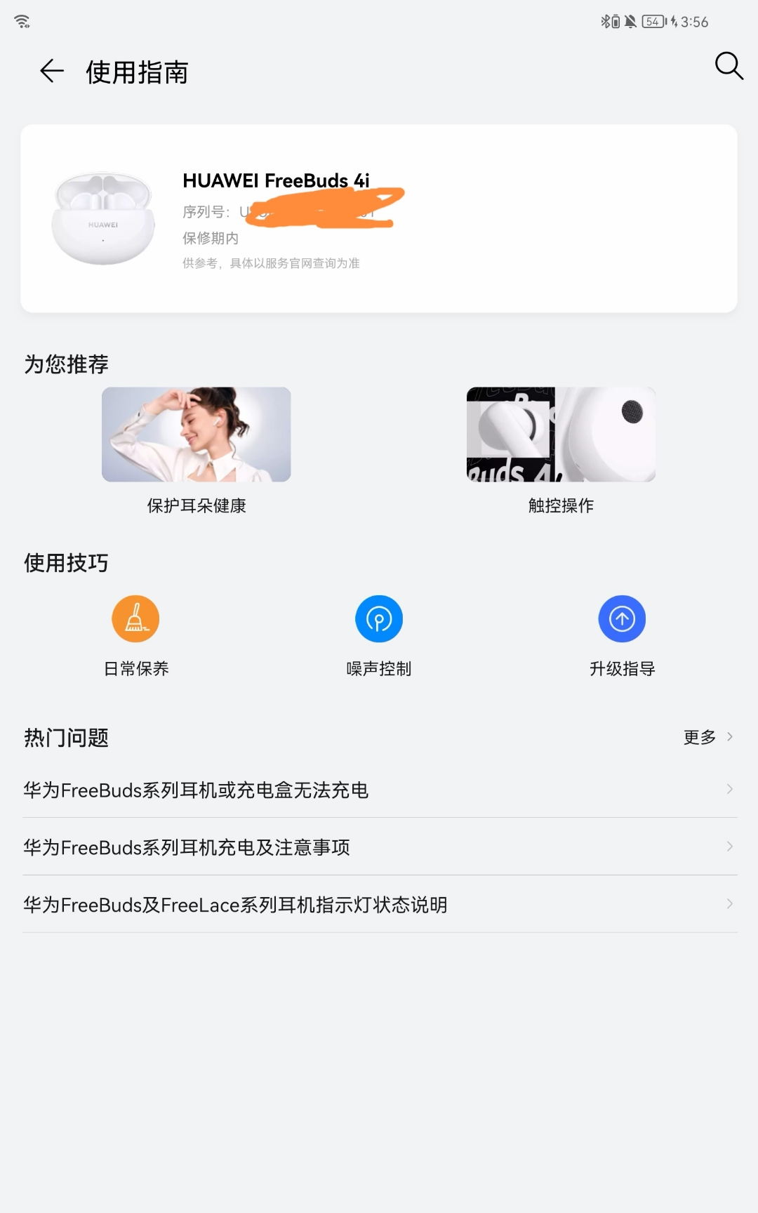 Screenshot_20210917_155641_com.huawei.smarthome_edit_333566658662120.jpg